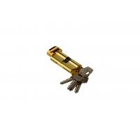 Ключ-барашек Золото