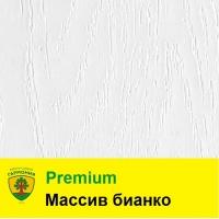 Premium Массив бианко