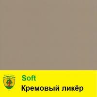 Soft Кремовый ликёр