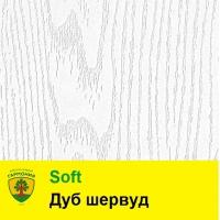 Soft Дуб шервуд патина