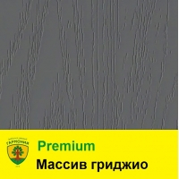 Premium Массив гриджио