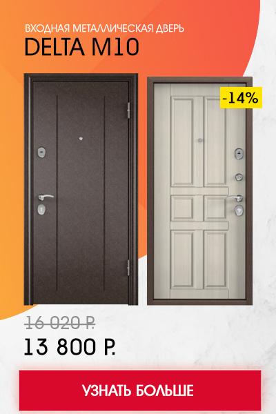 Купить Дверь Delta М10