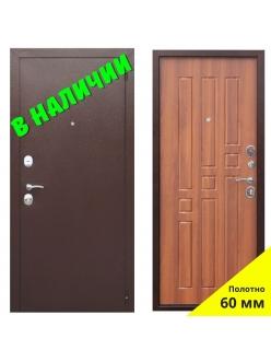 Входная дверь Garda 8 мм Рустикальный дуб